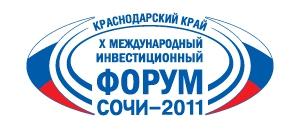 X Инвестиционный форум Сочи-2011